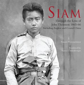JACKET SIAM ENG